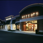 Shoppes at Susquehanna Gallery